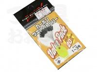 マルシン漁具 カーボンウキストッパー - 徳用20入りセット #ブラック サイズ小 適合1-3号