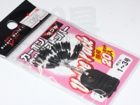 マルシン漁具 カーボンウキストッパーw - 徳用20入りセット #ブラック サイズ小 1.0-3.0号