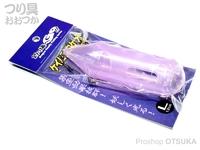マルシン漁具 ケイムラ ロケットカゴ - -  Lサイズ 全長12cm直径3.4cm