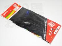 マルシン漁具 F.T.R -  #ブラック 高級天然羽根