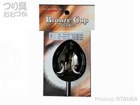 マルシン漁具 ブロンズカップ -  #ブロンズ L 横5cm×縦6.2cm×深さ2cm