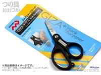 マルシン漁具 ギザバサミ - ギザ+フックシャープナー付  ステンレス製