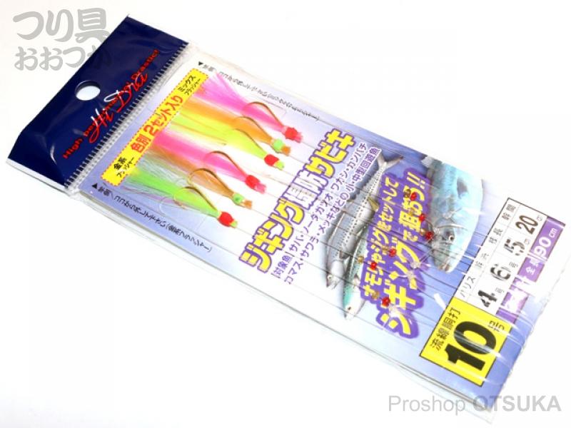 マルシン漁具 ジギング堤防サビキ サビキ 10号