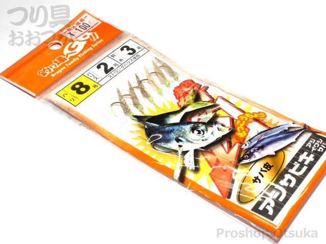 マルシン漁具 アジサビキ 絶好調 アジサビキ 絶好調 サバ皮 鈎8号 ハリス2号 幹糸3号 #サバ