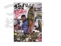 エイ出版 今江克隆 DVD - トップシークレットリターンズ7 - ディスク1 86分、ディスク2 73分