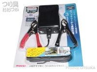 ウッドマン USBアダプター - ワニ口クリップタイプ