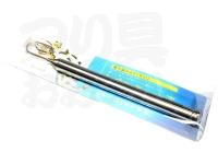 ベルモント アユリターン - MC-043  全長:144cm 収納時:20.7cm