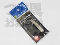 ベルモント ラインカッターSV - MC-054  50mm