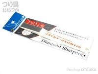 ベルモント ダイヤモンドシャープナー - MC-084 クリーム ダイヤモンドニッケル製、ABS樹脂