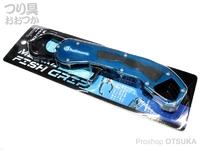 ベルモント メタルフィッシュグリップ - MR-004 #ブルー 約216×50×16mm