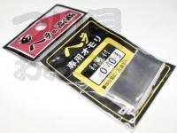 高商 へら専用オモリ(和紙付) - 0.40mm - -