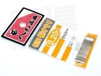 高商 幅細板オモリ - 0.20mm シルバー 巾10.5mm