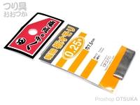 高商 幅細板オモリ - 0.25mm シルバー 巾7.5mm