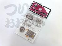 高商 ホタルウキゴム - 0.7 #クリア 内径1.0mm