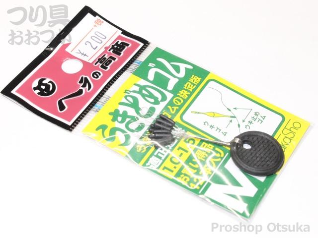 高商 ウキ止めゴム M 適正道糸1.0~1.5号