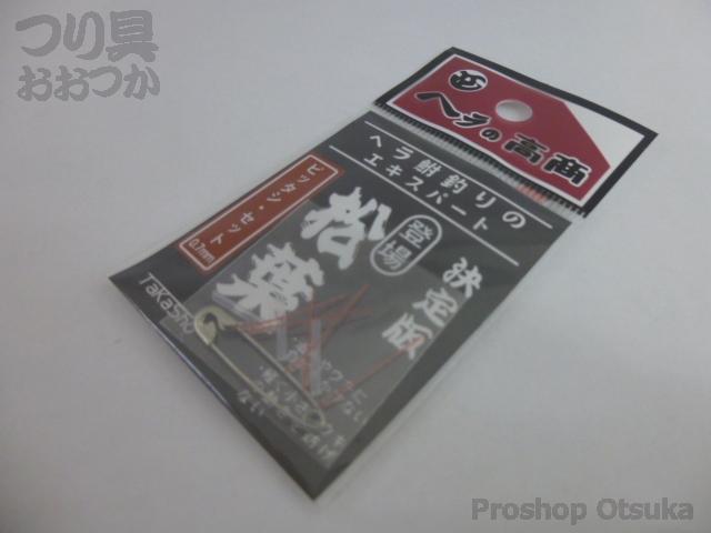 高商 松葉ピッタシセット 0.7 0.7mm #赤