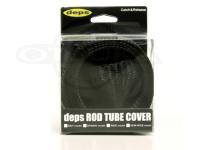 デプス ロッドチューブカバー -  ワイドモデル #ブラック 1600×50mm 開口部80mm