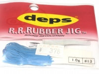 デプス RRラバージグ -  1.0g #03 ブルー ファインラバー