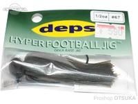 デプス ハイパーフットボールジグ -  1/2oz #67 FSグリーンパンプキン/ブルーフレーク 1/2oz