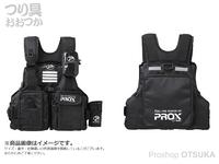 プロックス フローティングゲームベスト - PX399 #ブラック/ブラック 大人用フリー