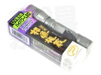 プロックス UV蓄光器 - PX9184 #パープル ブラックUV LED1灯 ズームレンズ