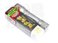 プロックス UV蓄光器 - PX9184 #レッド ブラックUV LED1灯 ズームレンズ