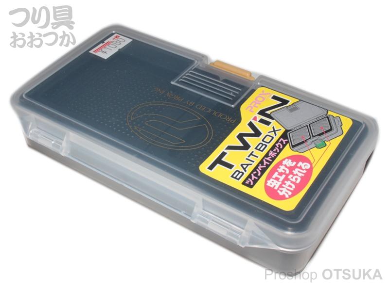 プロックス ツインベイトボックス PX421CL サイズ161×91×31mm  #クリアー