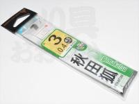 がまかつ 秋田狐 - 糸付  茶 3号 ハリス0.4号45cm