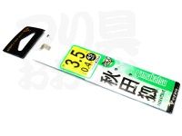 がまかつ 秋田狐 - 糸付  茶 3.5号 ハリス0.4号45cm