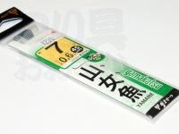 がまかつ 山女魚 - 糸付  青 鈎7号 ハリス0.6号45cm
