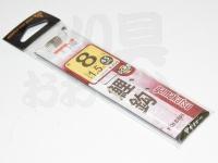 がまかつ 鯉鈎 - 糸付  茶 鈎8号-ハリス1.5号45cm