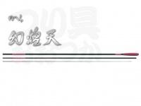 がまかつ かまへら 幻煌天 - 18尺 - 全長5.4MX自重87gX継数6本