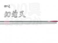がまかつ かまへら 幻煌天 - 21尺 - 全長6.3MX 自重104gX継数6本