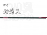 がまかつ かまへら 幻煌天 - 27尺 - 全長8.1MX 自重150gX継数8本