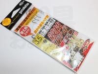 がまかつ 競技カワハギ -  速攻 ナノ・スムース・コート 3.5号 ハリス2.5号 幹3.0号