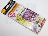 がまかつ 競技カワハギ -  オートマチック ナノ・スムース・コート 3.5号 ハリス2.0号 幹3.0号