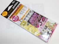 がまかつ 競技カワハギ -  オートマチック ナノ・スムース・コート 4.5号 ハリス2.0号 幹4.0号