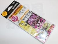 がまかつ 競技カワハギ -  オートマチック ナノ・スムース・コート 5.0号 ハリス2.0号 幹4.0号