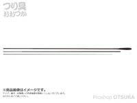 がまかつ がまへら 更紗 - 8尺  全長2.4m 自重41g 3継