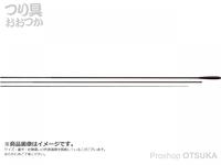 がまかつ がまへら 更紗 - 9尺  全長2.7m 自重45g 3継