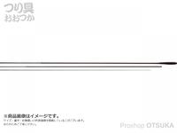がまかつ がまへら 更紗 - 10尺  全長3.0m 自重54g 3継