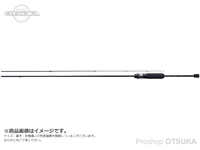 がまかつ 宵姫 天 - S48AL-ソリッド  全長:1.42m 自重:28g