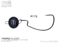 がまかつ ジョイントノッカー - オフセット #ブラック 7g フックサイズ#2