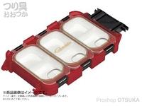 がまかつ クイックケース - GM-2484 #レッド 2部屋タイプ