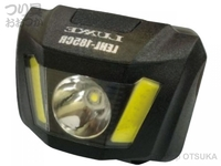 がまかつ ヘッドアンドネックライト - LEHL 185 最長点灯連続45時間 調光7段階 重量40g IPX4防滴仕様