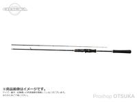 がまかつ ラグゼ・イージーティーアール X - S510ML ソリッド ルアー 20-70g 178cm 自重69g ライン0.3-0.8号