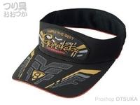 がまかつ サンバイザー - GM-9878 #ブラック LLサイズ