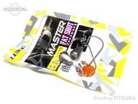 がまかつ LDM(リーダーレスダウンショットマスター) - ファットショット 鉛 -. フックサイズ1/0 5.2g