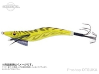 がまかつ ラグゼ - オクトライズ #3 シャイニングイエロー 4.5号 45g