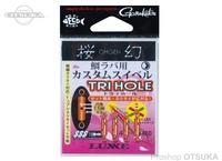 がまかつ 桜幻 - 鯛ラバ用カスタムスイベル - 穴径1.5mm